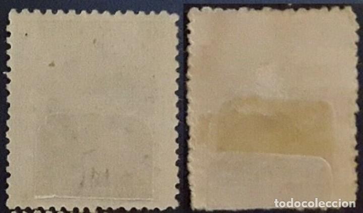 Sellos: ESPAÑA FILIPINAS 1886/1889 DOS SELLOS ESPAÑA MNG* DOS FOTOS EDIFIL 70 70S/CONSUMO - Foto 2 - 176389493