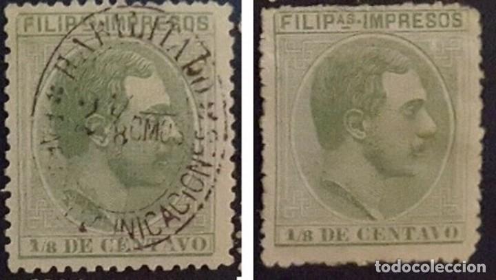 ESPAÑA FILIPINAS 1886/1889 DOS SELLOS ESPAÑA MNG* DOS FOTOS EDIFIL 70 70S/CONSUMO (Sellos - España - Dependencias Postales - Filipinas)