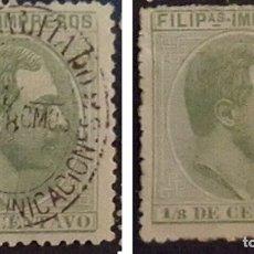 Sellos: ESPAÑA FILIPINAS 1886/1889 DOS SELLOS ESPAÑA MNG* DOS FOTOS EDIFIL 70 70S/CONSUMO. Lote 176389493