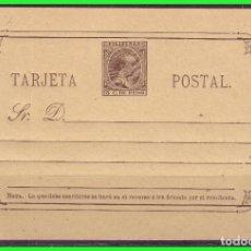 Sellos: ENTERO POSTAL FILIPINAS 1896 ALFONSO XIII, EDIFIL Nº 11 (*). Lote 176775105