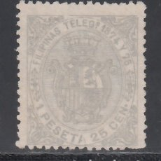 Sellos: FILIPINAS, TELÉGRAFOS, 1874 EDIFIL Nº 1 (*). Lote 177210715
