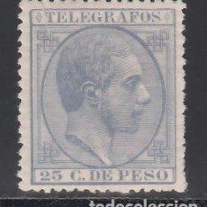 Sellos: FILIPINAS, TELÉGRAFOS, 1880 - 1881 EDIFIL Nº 4 /**/, SIN FIJASELLOS, BIEN CENTRADO,. Lote 177210970