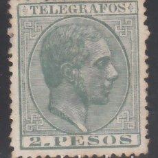Sellos: FILIPINAS, TELÉGRAFOS, 1880 - 1881 EDIFIL Nº 6 (*). Lote 177211023