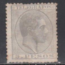 Sellos: FILIPINAS, TELÉGRAFOS, 1880 - 1881 EDIFIL Nº 7 (*). Lote 177211068