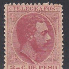 Sellos: FILIPINAS, TELÉGRAFOS, 1886 - 1888 EDIFIL Nº 10 /*/ . Lote 177212243