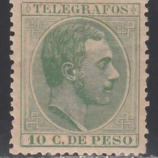 Sellos: FILIPINAS, TELÉGRAFOS, 1886 - 1888 EDIFIL Nº 13 /*/. Lote 177212309