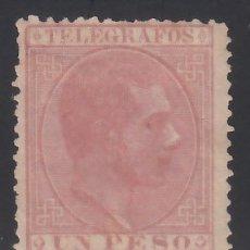 Sellos: FILIPINAS, TELÉGRAFOS, 1886 - 1888 EDIFIL Nº 18 (*). Lote 177212379