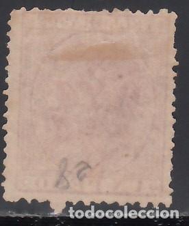 Sellos: FILIPINAS, TELÉGRAFOS, 1886 - 1888 EDIFIL Nº 18 (*) - Foto 2 - 177212379