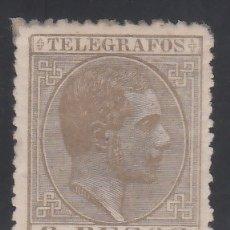 Sellos: FILIPINAS, TELÉGRAFOS, 1886 - 1888 EDIFIL Nº 19 /*/ . Lote 177212618