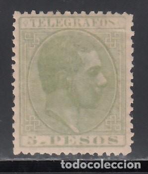 FILIPINAS, TELÉGRAFOS, 1886 - 1888 EDIFIL Nº 21 /*/ (Sellos - España - Dependencias Postales - Filipinas)
