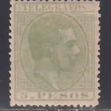 Sellos: FILIPINAS, TELÉGRAFOS, 1886 - 1888 EDIFIL Nº 21 /*/ . Lote 177212860