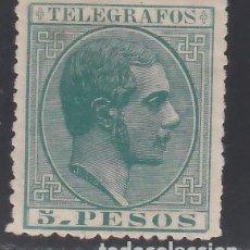 Sellos: FILIPINAS, TELÉGRAFOS, 1886 - 1888 EDIFIL Nº 22 (*). Lote 177212927