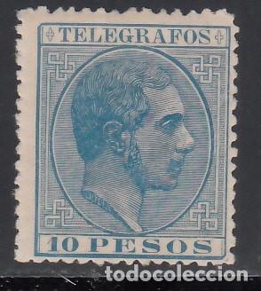 FILIPINAS, TELÉGRAFOS, 1886 - 1888 EDIFIL Nº 23 /*/ (Sellos - España - Dependencias Postales - Filipinas)