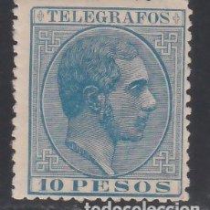Sellos: FILIPINAS, TELÉGRAFOS, 1886 - 1888 EDIFIL Nº 23 /*/ . Lote 177212944
