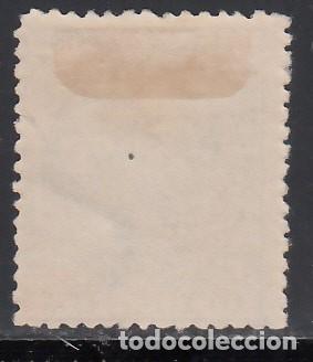 Sellos: FILIPINAS, TELÉGRAFOS, 1886 - 1888 EDIFIL Nº 23 /*/ - Foto 2 - 177212944