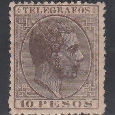 Sellos: FILIPINAS, TELÉGRAFOS, 1886 - 1888 EDIFIL Nº 24 /*/ . Lote 177212969