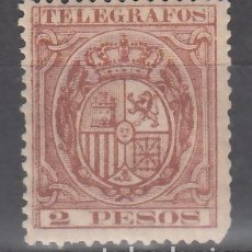 Sellos: FILIPINAS, TELÉGRAFOS, 1890 EDIFIL Nº 33 /*/ . Lote 177213062