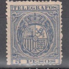 Sellos: FILIPINAS, TELÉGRAFOS, 1890 EDIFIL Nº 35 /*/ . Lote 177213110