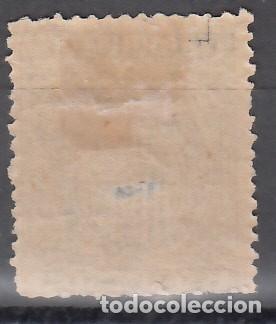 Sellos: FILIPINAS, TELÉGRAFOS, 1890 EDIFIL Nº 35 /*/ - Foto 2 - 177213110