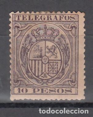 FILIPINAS, TELÉGRAFOS, 1890 EDIFIL Nº 36 /*/ (Sellos - España - Dependencias Postales - Filipinas)