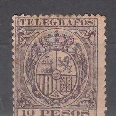 Sellos: FILIPINAS, TELÉGRAFOS, 1890 EDIFIL Nº 36 /*/ . Lote 177213192