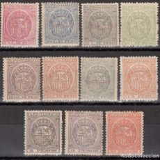 Sellos: FILIPINAS, TELÉGRAFOS, 1892 EDIFIL Nº 37 / 47 /*/. Lote 177213229