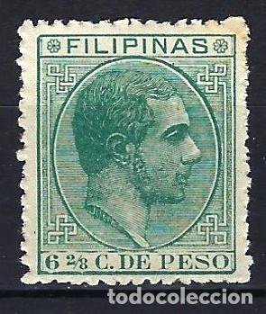 FILIPINAS 1880-1883 - 6 2/8 DE PESO - ALFONSO XII - EDIFIL 61 - NUEVO * (Sellos - España - Dependencias Postales - Filipinas)