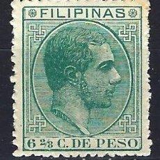 Timbres: FILIPINAS 1880-1883 - 6 2/8 DE PESO - ALFONSO XII - EDIFIL 61 - NUEVO * . Lote 177246430