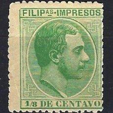 Sellos: FILIPINAS 1886-1889 - 1/8 DE CENTAVO - ALFONSO XII - EDIFIL 70 - NUEVO *. Lote 177247928