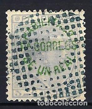 FILIPINAS 1880-1883 - 5 C. DE PESO HABILITADO PARA CORREOS RECARGO - ALFONSO XII - EDIFIL 60 - USADO (Sellos - España - Dependencias Postales - Filipinas)