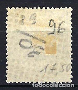 Sellos: FILIPINAS 1880-1883 - 5 C. DE PESO HABILITADO PARA CORREOS RECARGO - ALFONSO XII - EDIFIL 60 - USADO - Foto 2 - 177249432