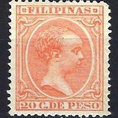 Sellos: FILIPINAS 1896-1897 - 20 C. DE PESO - ALFONSO XIII - EDIFIL 128 - NUEVO *. Lote 177303005