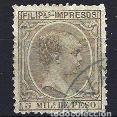 Sellos: FILIPINAS 1891-1893 - 5 MILS DE PESO - ALFONSO XIII - EDIFIL 107 - USADO. Lote 177791810