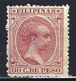 FILIPINAS 1897 - 80 C. DE PESO - ALFONSO XIII - EDIFIL 130 - MH* NUEVO CON FIJASELLOS (Sellos - España - Dependencias Postales - Filipinas)