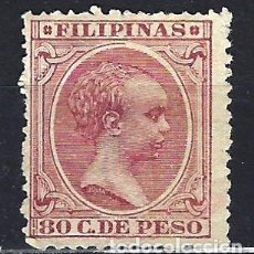 Sellos: FILIPINAS 1897 - 80 C. DE PESO - ALFONSO XIII - EDIFIL 130 - MH* NUEVO CON FIJASELLOS. Lote 177793274