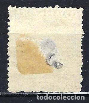 Sellos: FILIPINAS 1897 - 80 C. DE PESO - ALFONSO XIII - EDIFIL 130 - MH* NUEVO CON FIJASELLOS - Foto 2 - 177793274