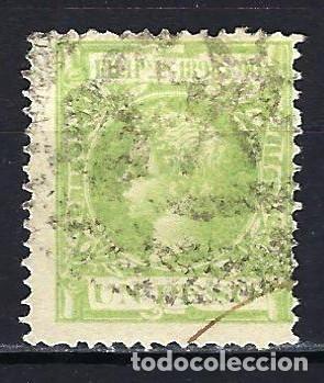 FILIPINAS 1898 - UN PESO - ALFONSO XIII - EDIFIL 149 - USADO (Sellos - España - Dependencias Postales - Filipinas)