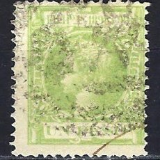 Sellos: FILIPINAS 1898 - UN PESO - ALFONSO XIII - EDIFIL 149 - USADO. Lote 177797727