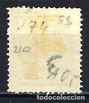 Sellos: FILIPINAS 1898 - UN PESO - ALFONSO XIII - EDIFIL 149 - USADO - Foto 2 - 177797727
