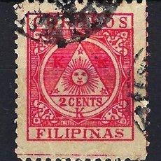 Timbres: FILIPINAS 1898 - 2 CENTS - GOBIERNO REVOLUCIONARIO - EDIFIL 3 - USADO. Lote 177801109