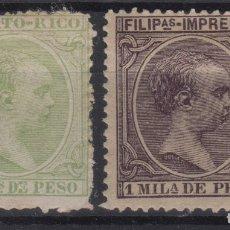 Sellos: 1872 FILIPINAS IMPRESOS Y PUERTO RICO . Lote 178165785
