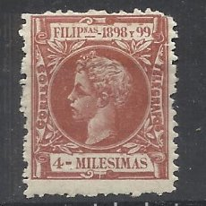 Sellos: ALFONSO XIII FILIPINAS 1898 EDIFIL 134 NUEVO* VALOR 2019 CATALOGO 12.75 EUROS. Lote 178295927