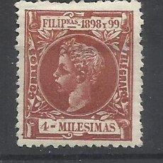 Sellos: ALFONSO XIII FILIPINAS 1898 EDIFIL 134 NUEVO* VALOR 2019 CATALOGO 12.75 EUROS. Lote 178296007