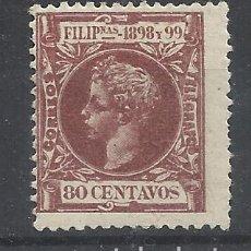Sellos: ALFONSO XIII FILIPINAS 1898 EDIFIL 148 NUEVO* VALOR 2019 CATALOGO 9.- EUROS. Lote 178296120