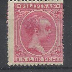 Sellos: ALFONSO XIII FILIPINAS 1894 EDIFIL 109 NUEVO* VALOR 2019 CATALOGO 34.- EUROS. Lote 178296262