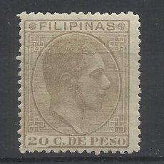 Sellos: ALFONSO XII FILIPINAS 1880 EDIFIL 65 NUEVO* VALOR 2019 CATALOGO 4.75 EUROS. Lote 178296572