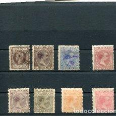 Selos: SELLOS ANTIGUOS DE FILIPINAS COLONIA ESPAÑOLA . Lote 178828180
