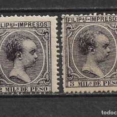 Sellos: ESPAÑA FILIPINAS 1890 EDIFIL 77/78 * - 2/53. Lote 180130152