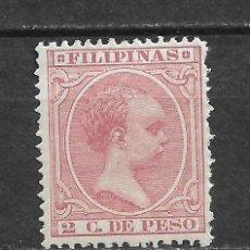 Sellos: ESPAÑA FILIPINAS 1890 EDIFIL 80 * - 2/53. Lote 180130258