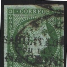 Sellos: FILIPINAS, 1855 EDIFIL Nº 20D, HABILITADOS POR LA NACIÓN, . Lote 182029502